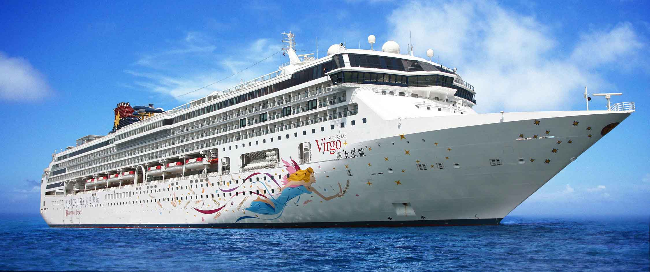 Gft forex singapore dubai santo vibby forex dubai onboard credits that are purchased pre cruise through shop royal gifts royal caribbean gift certificates or through the groups program are considered xflitez Images